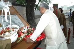2007-Chief Minister Nitish Kumar