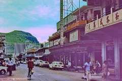Royal Street - 1983